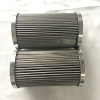 替代PALL/颇尔汽轮机润滑油滤芯 WR8900FON26H润滑油过滤器滤芯
