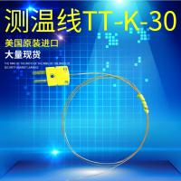 原装OMEGA 欧米茄铁氟龙测温线 炉温测试线 K型热电偶感温线