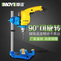 新款高精密手电钻支架多功能电钻支架电钻变台钻万用支架微型台钻