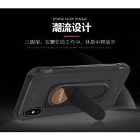 NEW 新品麦克风手机壳iphone X 8G 8P 车载支架Tpu?pc?镜面铝