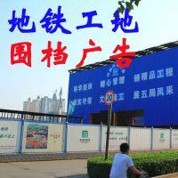 深圳户外广告公司 专业制作安装 工程广告招牌工地施工围挡广告
