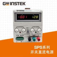 固纬SPS-3610可调式开关直流电源0~36V/10A/360W直流电源供应器