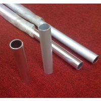 供应6063空心铝管 精抽细铝管 切割零售