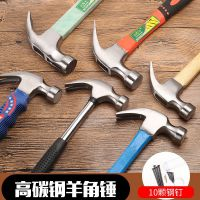 角锤带磁铁锤子木工小锤子家用五金工具锤榔头一体起钉锤拔钉