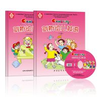 剑桥幼儿英语 培训版 练习册光盘少儿幼儿学前入门启蒙早教亲子