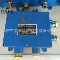 JHH-6型防爆型接线盒 10对矿用本安电路用接线盒说明 6通电缆接线