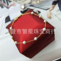 时尚新颖满天星女款手链 4-5mm淡水珍珠 纯银配饰 送女友闺蜜