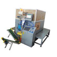 全自动五金螺丝包装机自动螺丝螺母包装设备附件配件自动计量打包机器