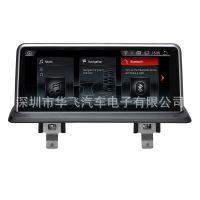 适用宝马 E87 车载安卓10.25寸导航DVD MP5一体机