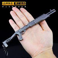 绝地求生大逃杀 Spas-12喷子霰弹枪钥匙扣模型 合金武器挂件