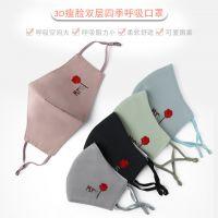 2018新款夏季透气口罩 四季通用PM2.5防尾气口罩面罩厂家定制批发