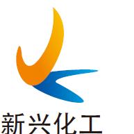 山东宁津县新兴化工有限公司