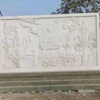 厂家定做加工天然石材壁画 汉白玉花岗岩浮雕人物壁画