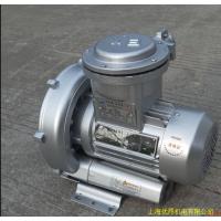 上海环境设备用优昂2HB7530-AH27防爆高压鼓风机