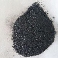 供应四川高纯材料4N5N碲锑铋三相化合物