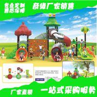 健康环保幼儿园户外大型组合滑梯 儿童室外公园小区游乐设备 定制塑料滑滑梯秋千