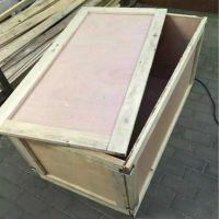沧州孟村县厂家供应胶合板木箱