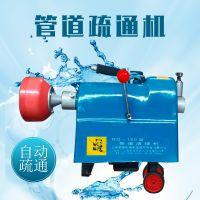 熊猫GQ-150管道疏通机电动下水道疏通器家用通马桶地漏工具清理机