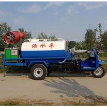 小型洒水车 三轮高压冲洗车 各种小型洒水车厂家