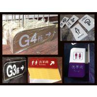 广州广告标识生产厂家,户内科室牌门牌公司牌,户外立牌指示牌企业精神堡垒