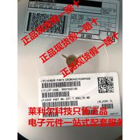 CRCW04021K00FKED vishay进口贴片电阻 1K OHM 1% 1/16W 0402