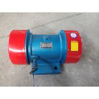 供应YZS 30-4振动电机 1.5KW 激振力 30KN