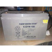 南都蓄电池6-GFM-150F 12V150AH UPS/EPS电源太阳能免维护蓄电池