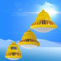 亮聚福BLED61隔爆型LED防爆灯 BAD85加油仓库厂房吊杆灯100W
