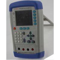 中电北科ZDBK815蓄电池内阻测试仪交流电阻测试蓄电池容量测试仪器