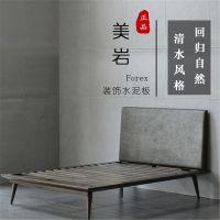 北京美岩F4纤维水泥板背景墙面装饰面板泰国原装进口品牌A1级防火压力板