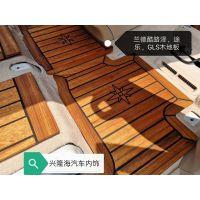 丰田酷路泽,日产途乐,奔驰GLS木地板,游艇木脚垫,深圳市兴隆海内饰改装