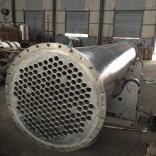 宝鸡厂家生产订做TA2钛换热器钛管壳式换热器钛列管式换热器