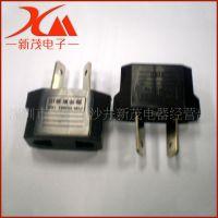 供应 巴西万能转换插头 转换器插头 多功能转换插头定制