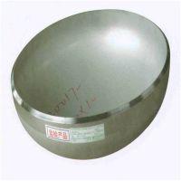 加工定做Q235碳钢封头 高中低压容器封头