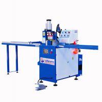 FY-B355-A长料切铝机 铝材下料机 经典精密锯床