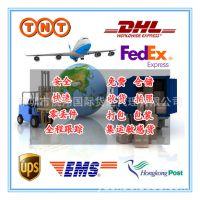 带电池遥控飞机发快递到贝宁DHL UPS报价表时效查询
