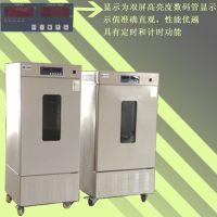 160升隔水式电热恒温培养箱 生物遗传工程培养箱