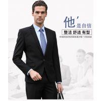 株洲新款职业装男女同款西装定做商务修身西服套装男女正装工作服