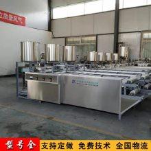 通辽加工小型豆腐片的机器,自动泼脑折叠全自动豆腐片生产线厂家