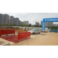 深圳市建筑工地洗车机车辆洗车装置 jh-612