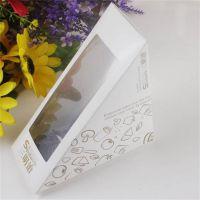 设计定制白卡牛皮纸盒耳机电子快餐外卖包装盒开窗镂空彩印盒