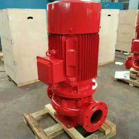 XBD12.2/15-L消防泵,XBD12.4/15-L消火栓泵/喷淋泵/管道增压水泵
