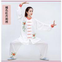 刺绣太极服女棉麻春夏季唐古之风古韵中华中年练功表演武术拳风