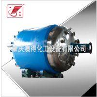 厂家供应不锈钢电加热反应釜 多功能反应釜 内外盘管搅拌釜
