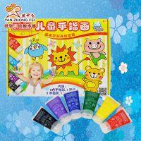 美术王国儿童手指画套装艺术早教儿童套装环保可水洗手脚涂彩礼物