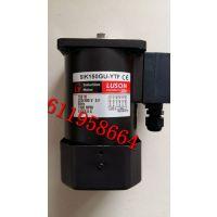 LUSON 齿轮减速电机 5GU10K 5IK150GU-YTF 150W 3? 220/380