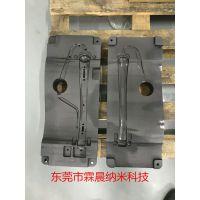 供应深圳顺德压铸模具表面处理压铸模具纳米涂层压铸模具镀钛技术