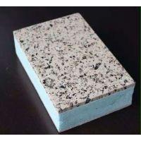 安徽滁州宝润达xps一体板保温装饰一体板厂家直营防火等级高