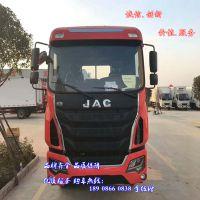 江淮新款格尔发K5单桥160马力平板运输车出厂价多少钱1.4L