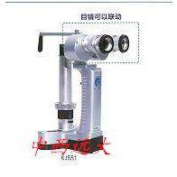 中西(LQS现货)手持裂隙灯显微镜 型号:SK35-KJ5S1库号:M401167